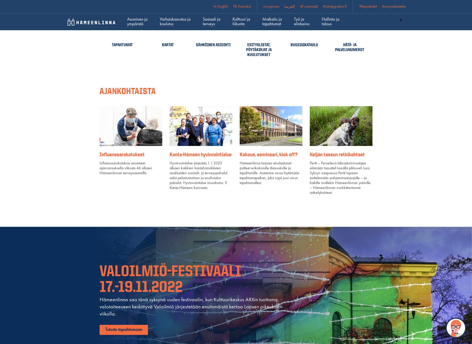 Screenshot for hameenlinna.fi
