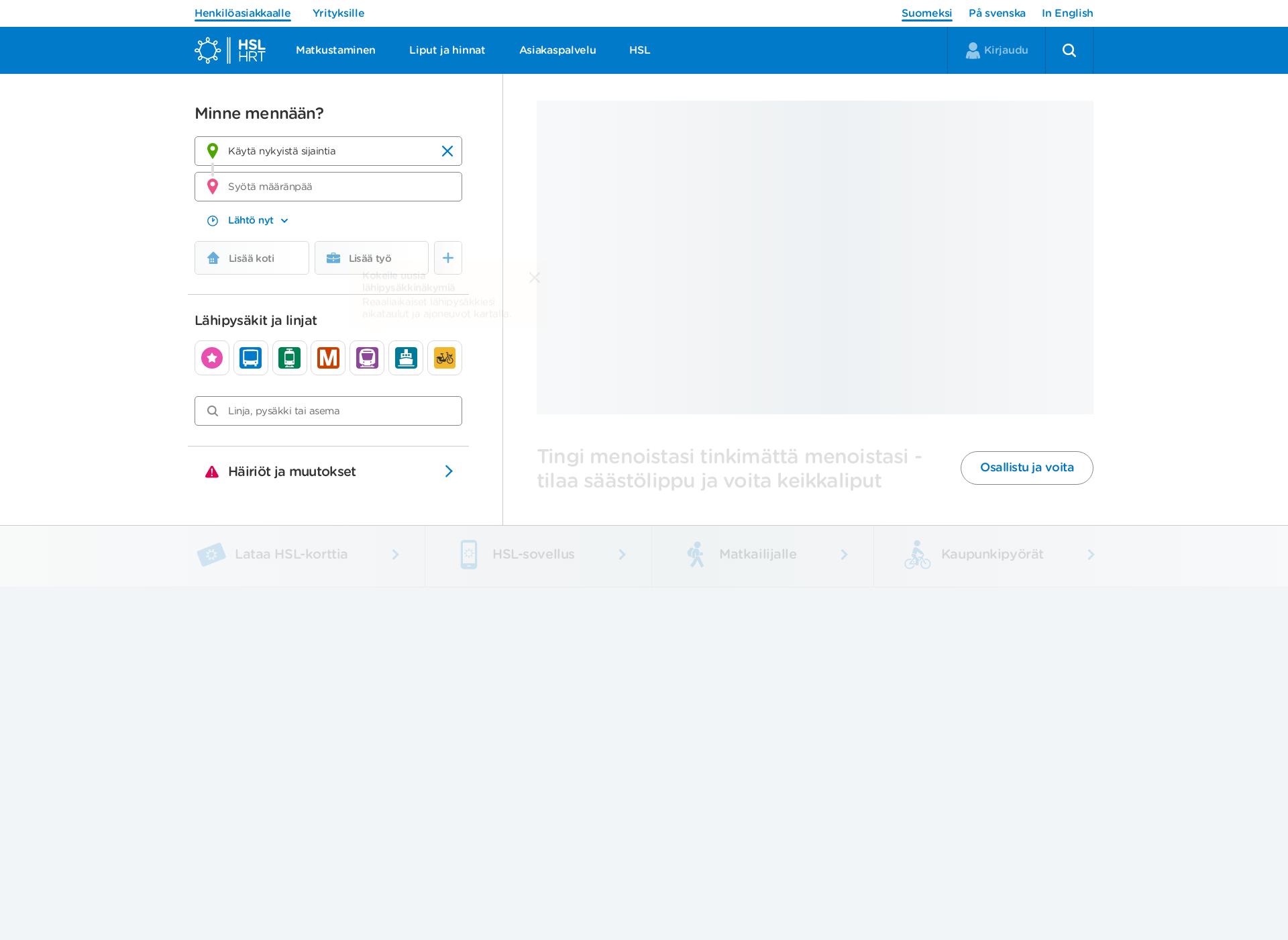 Screenshot for hsl.fi