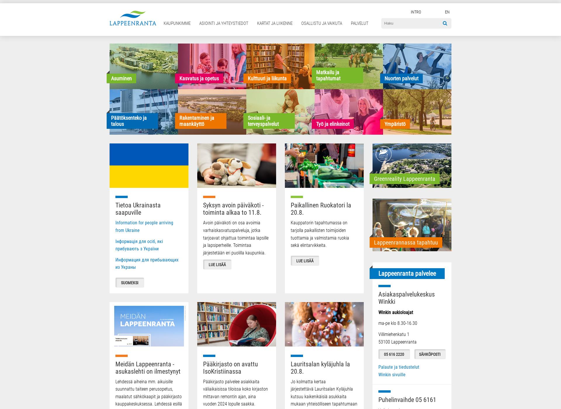 Screenshot for lappeenranta.fi